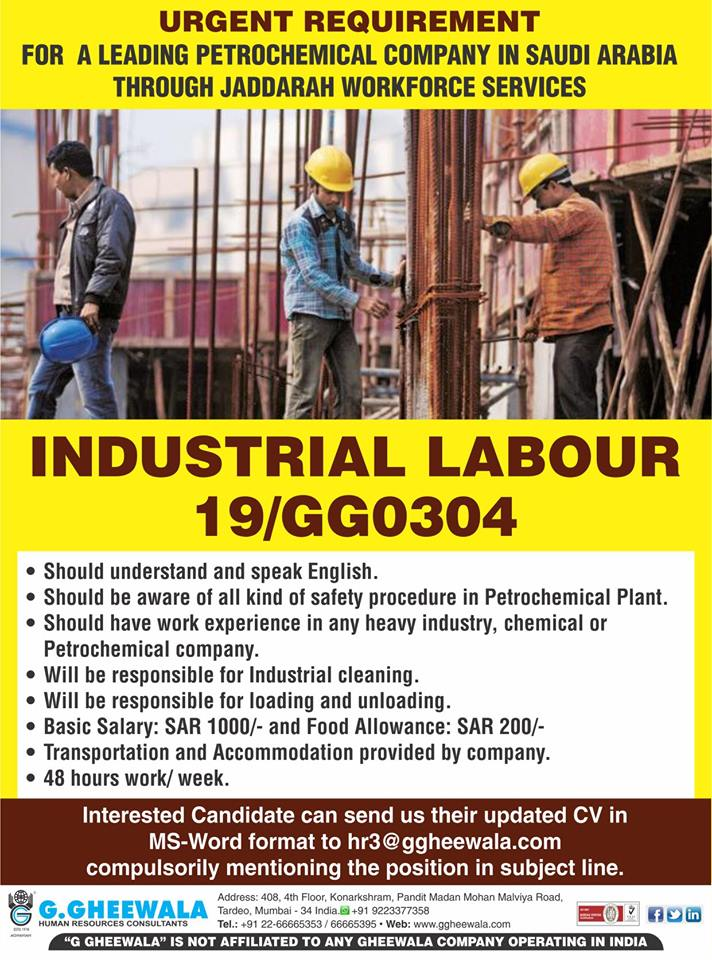 Industrial Labour Vacancy for Saudi Arabia