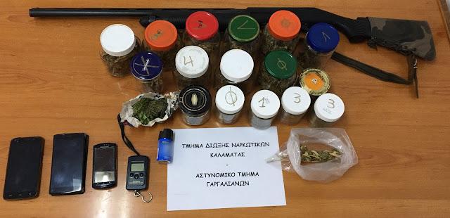 Σύλληψη με ναρκωτικά και όπλα 40χρονου στη Μεσσηνία