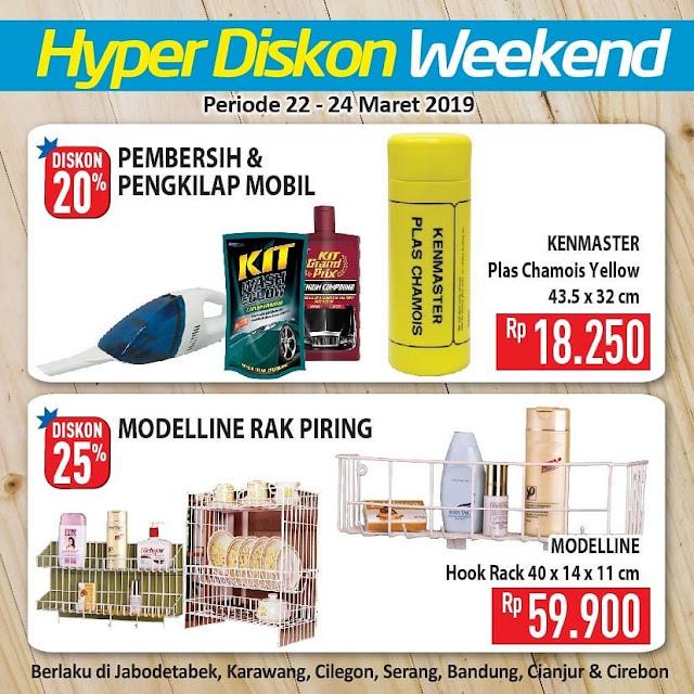 #Hypermart - #Promo #Katalog Hypermart Periode 22 - 24 Maret 2019
