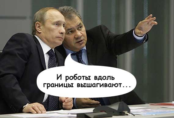 #25, Всех россиян призовут вармию