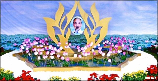Thơ ca ngợi đất nước và chủ tịch Hồ Chí Minh