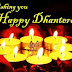 Happy dhanteras 2016 image