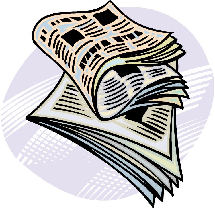 Картинка газеты для презентации