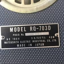 Đầu băng cối tự hành national RQ-703D sản xuất tại Nhật Bản