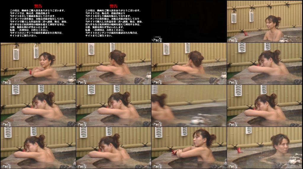 Aqua な露天風呂 Vol.915