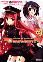 Dracu-Riot! Cover Vol. 01