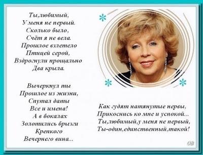 Larisa Rubalskaya