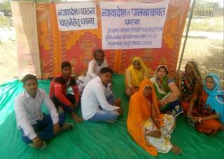 न्याय की आस, दूसरे दिन भी बैठा धरने पर, बहनों का मिला समर्थन