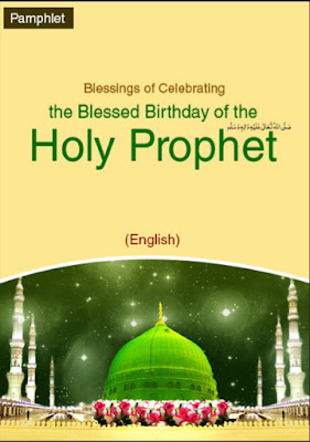 Download: Birthday of the Holy Prophet pdf in English