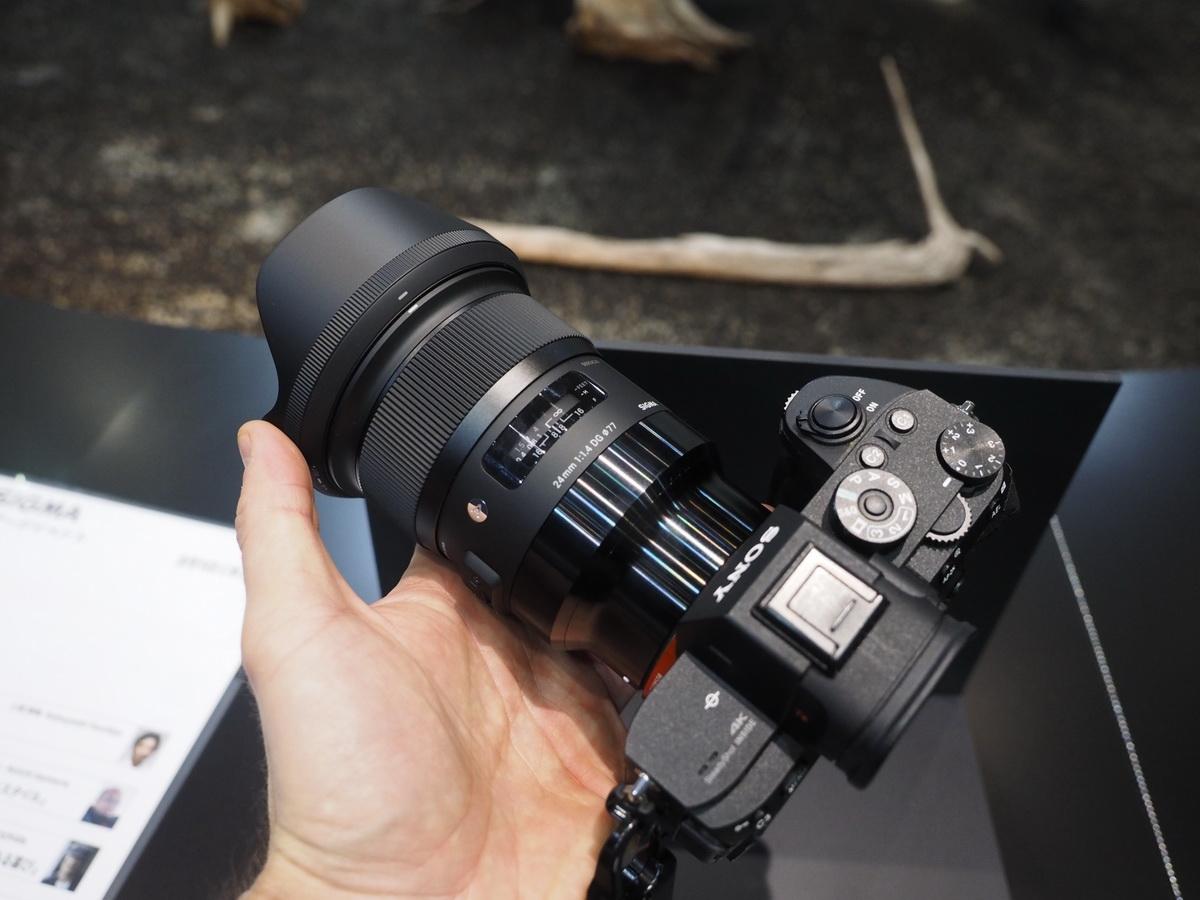 Sigma 24mm f/1.4 DG HSM Art