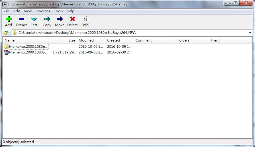 Image%2B001 - 7-Zip 16.04 免安裝繁體中文版 - 免費小巧又快速的解壓縮軟體
