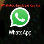how to broadcast whatsapp how to broadcast whatsapp iphone how to broadcast whatsapp bb10 how to broadcast whatsapp android how to broadcast whatsapp message in z10 how to broadcast whatsapp to all contacts how to delete broadcast on whatsapp how to send broadcast on whatsapp how to use broadcast in whatsapp how to send broadcast on whatsapp iphone how to broadcast whatsapp message how to broadcast message whatsapp android how to broadcast on whatsapp blackberry how to broadcast on whatsapp on blackberry z10 how to broadcast from whatsapp how to broadcast in whatsapp how to delete broadcast on whatsapp iphone how to broadcast message whatsapp iphone how to delete broadcast message whatsapp iphone how to delete broadcast on whatsapp iphone 5 how to delete broadcast on whatsapp iphone 4 how to broadcast on whatsapp ios how to broadcast on whatsapp nokia how to broadcast on whatsapp how to broadcast on whatsapp on iphone how to delete broadcast on whatsapp on iphone how to delete broadcast on whatsapp on iphone 5 how to broadcast on whatsapp on blackberry how to send broadcast on whatsapp on q10 how to broadcast on whatsapp windows phone how to broadcast on whatsapp q10 how to send broadcast in whatsapp q10 how to broadcast on whatsapp q5 how to broadcast on whatsapp samsung how to broadcast on whatsapp s4 how to broadcast using whatsapp how to broadcast via whatsapp how to broadcast with whatsapp how to broadcast on whatsapp z10 how to send broadcast in whatsapp z10 how to broadcast on whatsapp blackberry z10