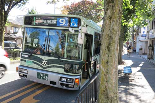 Kyoto City Bus 9.