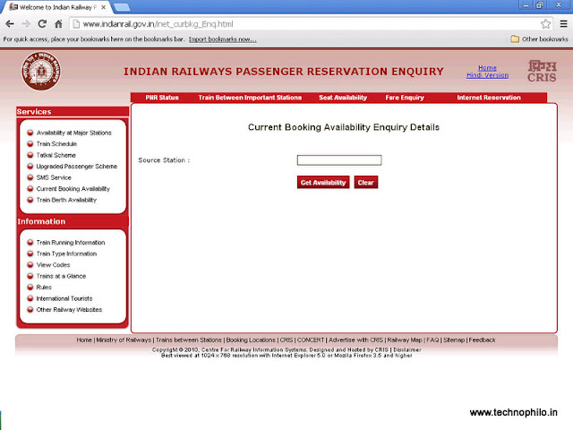 current reservation