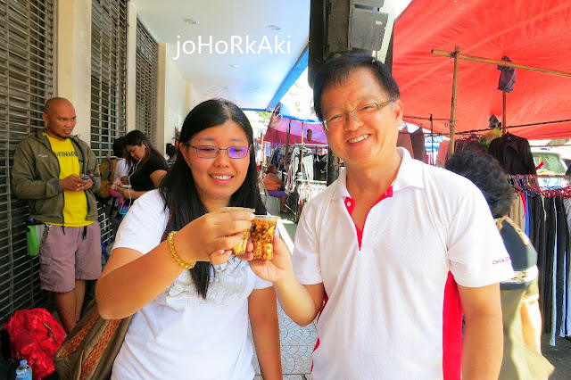 Taho-Carbon-Market-Cebu-More-Fun-Philippines