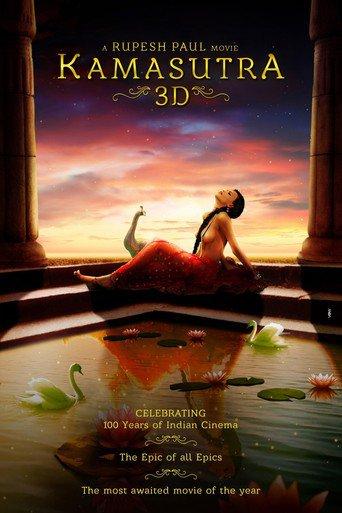 Kamasutra 3D (2014)
