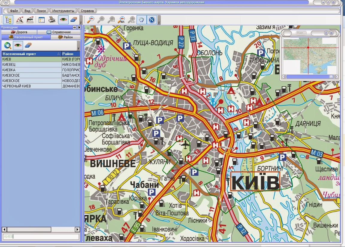 поиск городов Украины на карте.