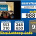 Thailand Lottery result today in English 1 June 2018