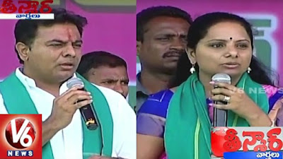 KTR & Kavitha Praises Each Other Over Their Brother-Sister Relationship