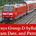 RRB Group D Syllabus & Exam Date, and Pattern