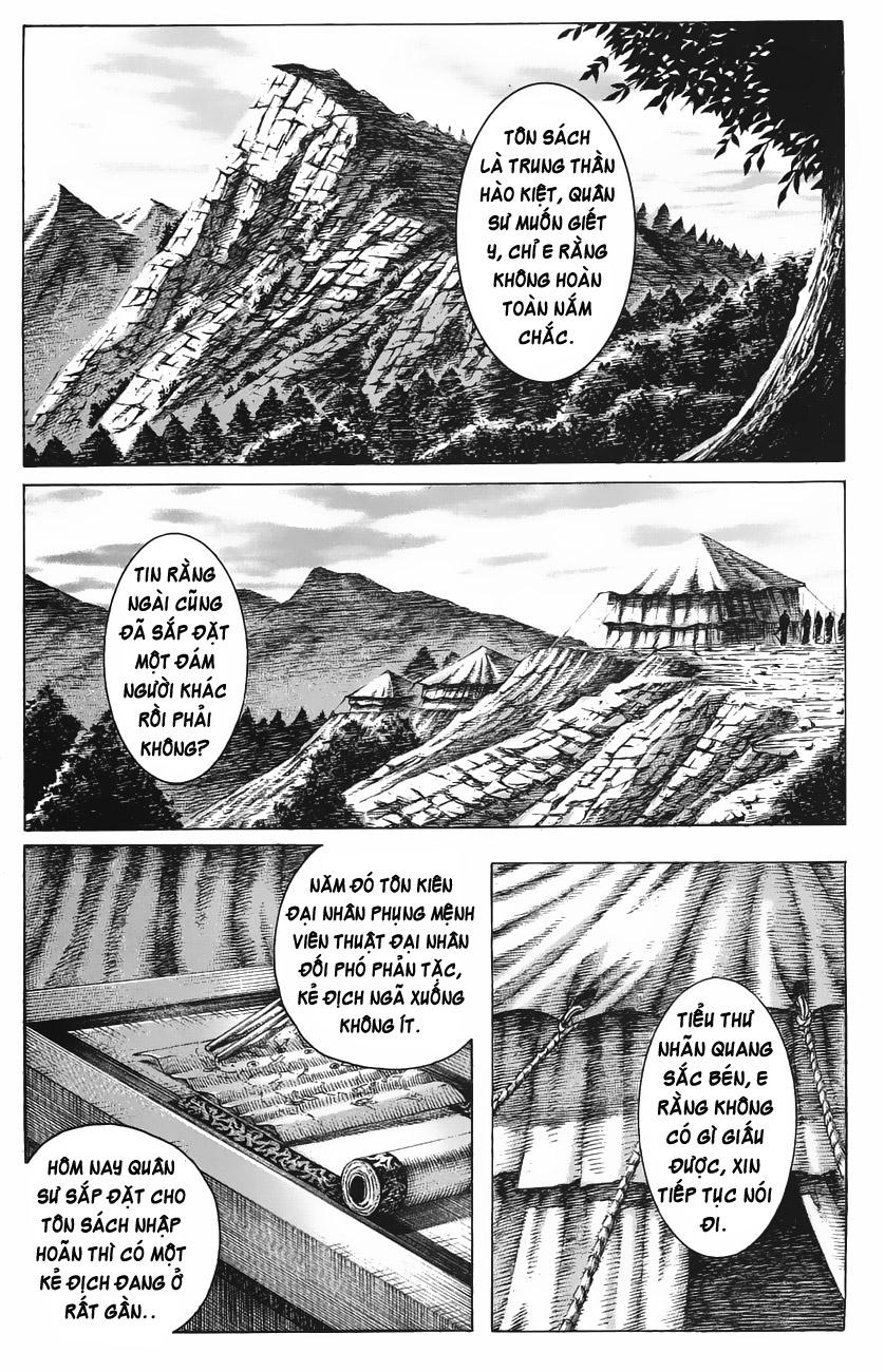 Hỏa Phụng Liêu Nguyên tập 137 - 1