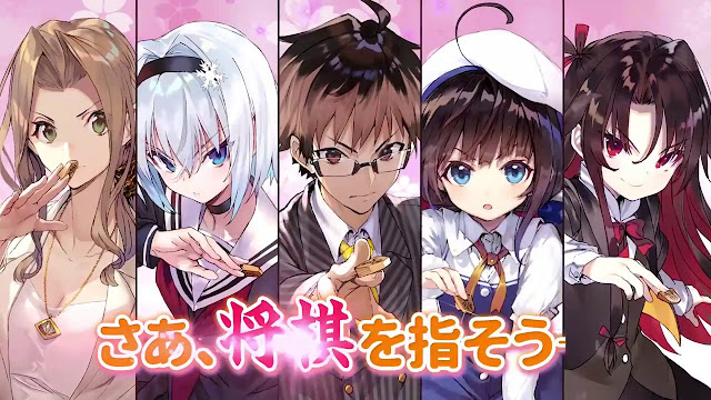Anime Ryuo no Oshigoto!: Opening y nuevo tráiler
