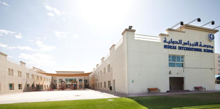 مطلوب معلمين واداريين بمدرسة نبراس الدولية بإمارة دبي