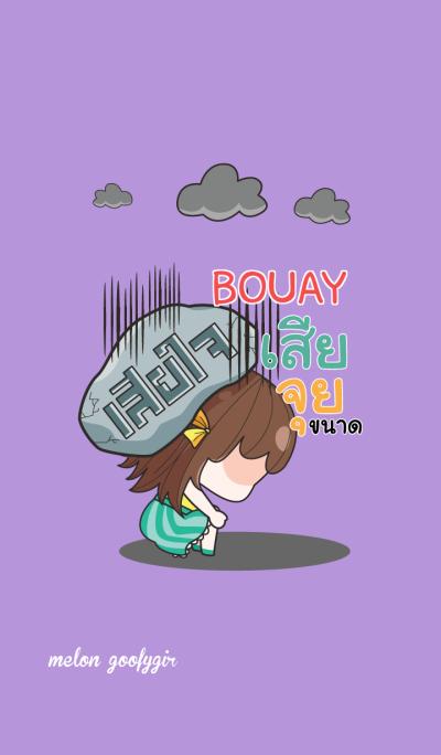 BOUAY melon goofy girl_N V04 e