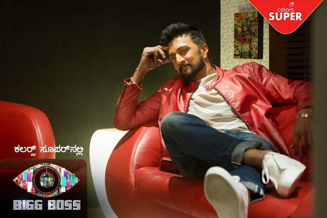 Bigg Boss Kannada Season 5 2017  Reality Show on Colors Kannada wiki, Contestants List, judges, starting date, Bigg Boss 11 2017  host, timing, promos, winner list. Bigg Boss Kannada Season 5 2017 Auditions & Registration Details
