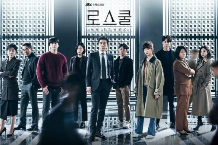 Download Drama Korea Law School Sub Indo Batch