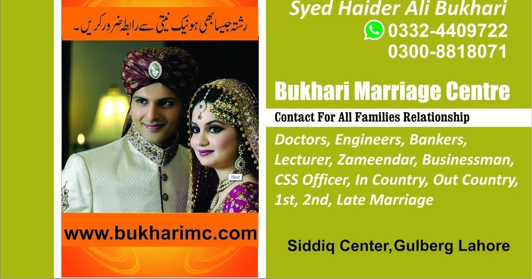 zaroorat e rishta for female in lahore ~ BUKHARI MARRIAGE
