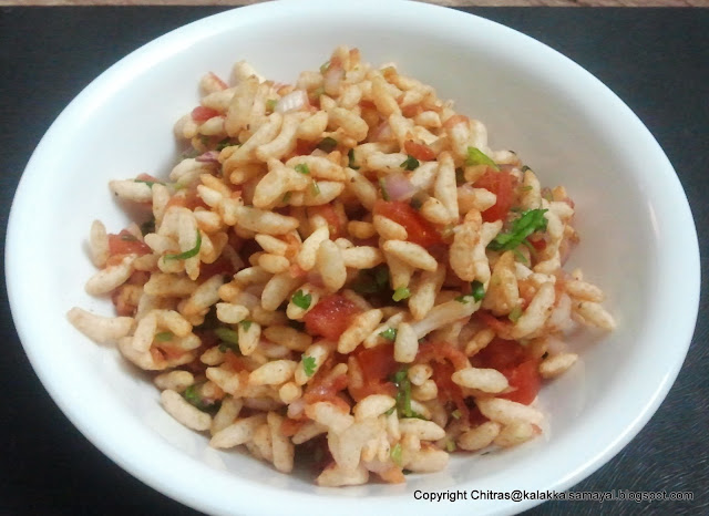 Bhel puri [ Puffed rice mix ]