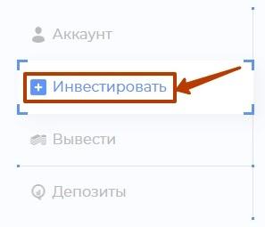 Создание депозита в Mobit7