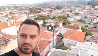 Στην Λέσβο για μίνι διακοπές ο γνωστός τραγουδιστής Χρήστος Σεβαστός