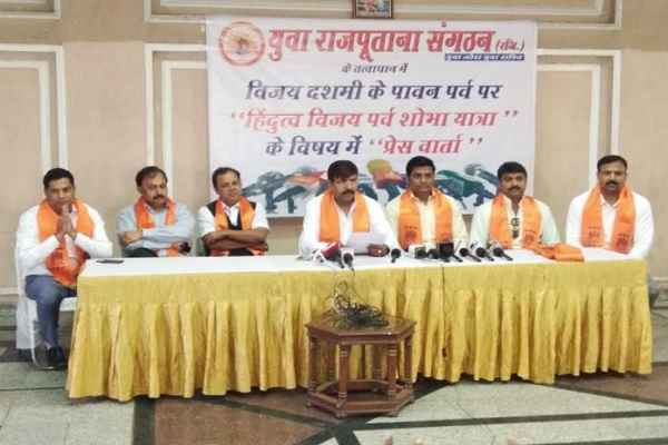 faridabad-yuva-rajputana-sangathan-hindutva-vijay-shobha-yatra-news