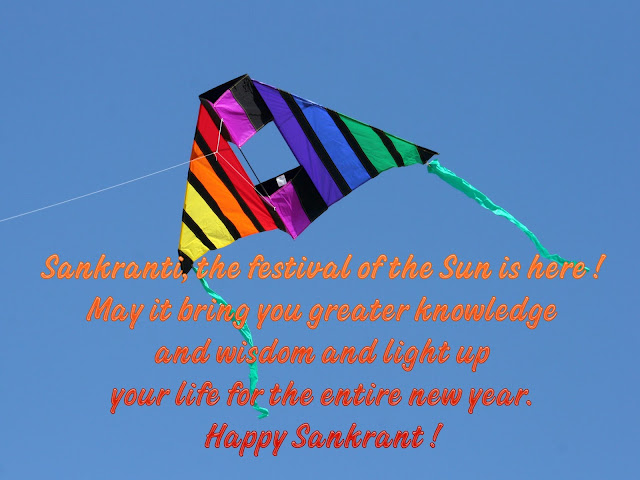short makar sankranti message