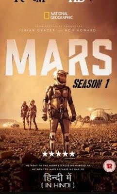 Mars S01 Season 1 Complete Hindi