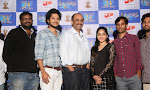 Pittagoda pre release press meet photos-thumbnail