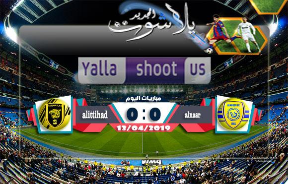 اهداف مباراة النصر والاتحاد 13-04-2019 الدوري السعودي