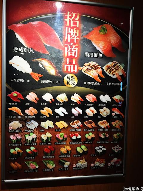 IMG 4002 - 【台中美食】來自日本的『藏壽司』讓你不只是單調的吃迴轉壽司,吃完還能玩遊戲喔! @迴轉壽司@日本連鎖@握壽司@日本道地