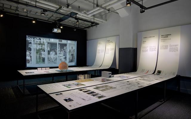 「D區 創新跨域的未來」為策展人擘劃的全新主題,藉由設計導入公共領域的標竿案例,探索公共服務創新的可能性    (圖片來源:台灣創意設計中心)