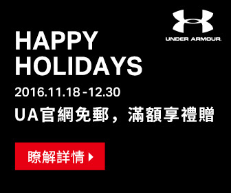 Stephen Curry愛用品牌Under Armour