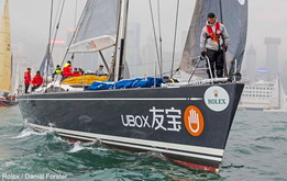 http://asianyachting.com/news/CSR16/Rolex_China_Sea_Race_Race_Report_2.htm