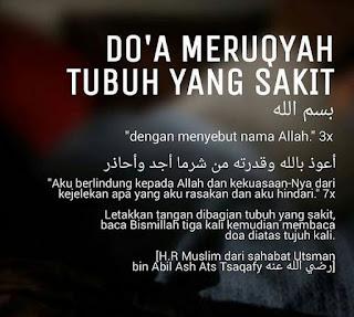 Doa Ruqyah Tubuh Badan Sakit