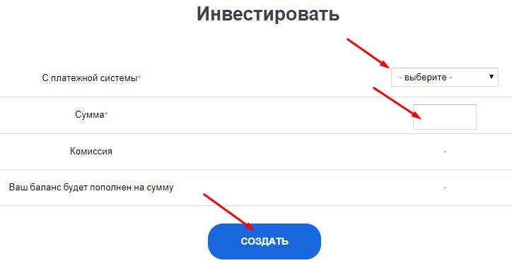 Регистрация в Resalexs 4