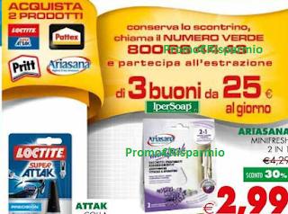 Logo La Famiglia Incolla Tutto ti fa vincere buoni spesa IperSoap da 25 euro