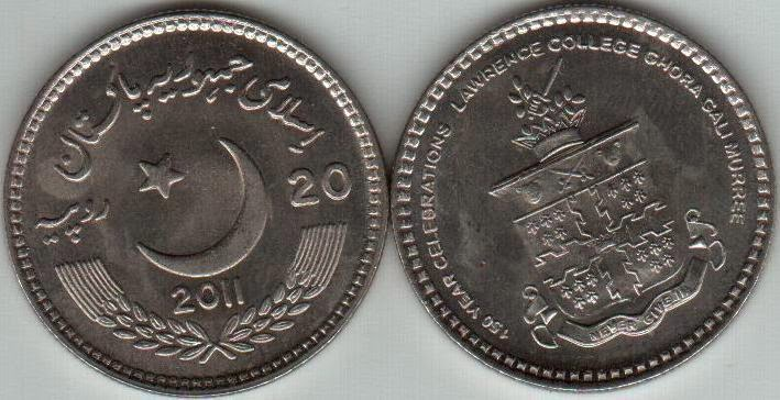 25 Facts About Pakistani Currency No One Has Told You Ever