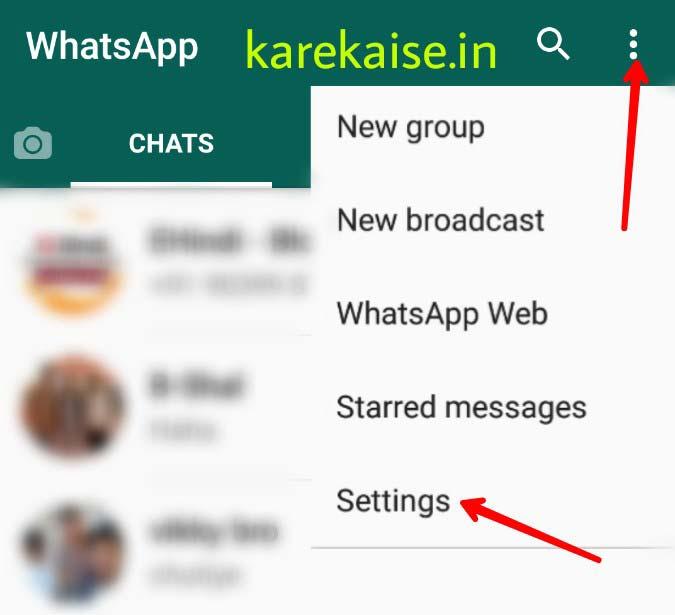 Whatsapp-account-kaise-delete-kare