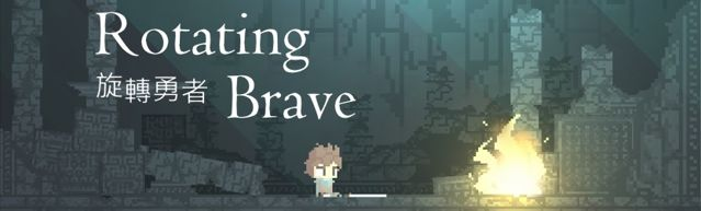 Pixel art game Rotating Brave coming to Nintendo Switch in February