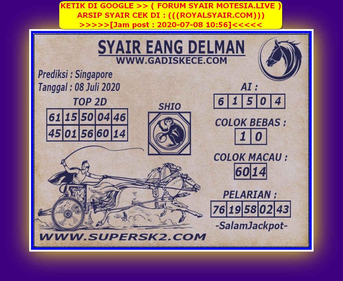 Kode syair Singapore Rabu 8 Juli 2020 134